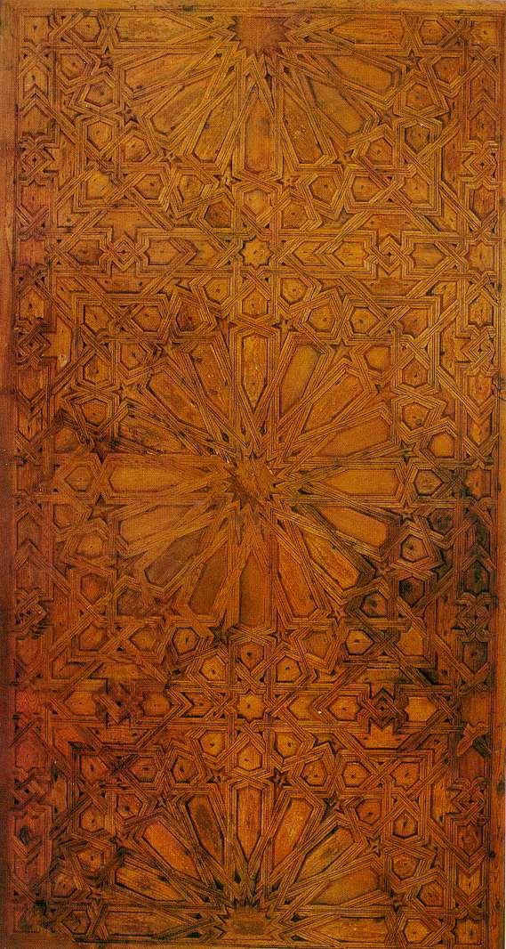 Maderas talladas de La Alhambra